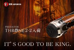 ERスポーツ:Predator THRONE2-2、入荷!