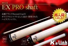 K's Link:「EX PRO シャフト」再入荷のお知らせです!!