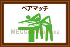 MECCA Yokohama:ペアマッチトーナメント(25日)