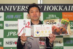 第30回 北海道オープン:鈴木清司、北海道オープン初優勝!