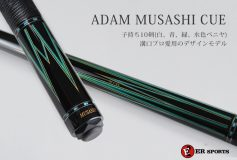 ERスポーツ:ADAM MUSASHI エボニーベース子持ち10剣!