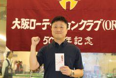 第35回 ORC OPEN:清川正士、初優勝!