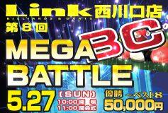第8回 Link 西川口 MEGA BC BATTLE(27日)