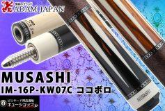"CUE-SHOP.JP:ADAM MUSASHI ""IM-16P-KW"""