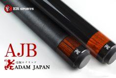 "ERスポーツ:ADAM Jump&Break ""AJBシリーズ""、入荷!"