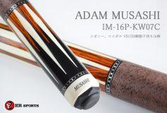 "ERスポーツ:ADAM MUSASHI ""IM-16P-KW07C"" 入荷!"