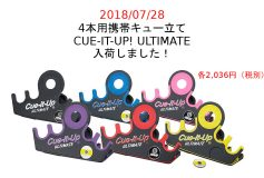 CENTRAL: CUE-IT-UP! ULTIMATE、入荷!