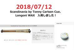 CENTRAL:Tonny Carlsen cue、入荷!