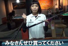 """MEZZ """"AIR DRIVE 2″、平口結貴の紹介動画!"""