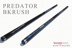 FOX:PREDATOR BK-BUSH、入荷!