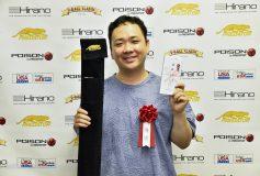 第42回 9-Ball Classic 10ボールチャンピオンシップ:持永隼史優勝