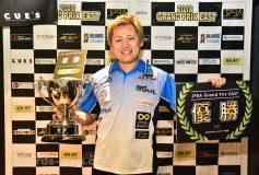 2018 グランプリイースト第4戦(ニッカ):青木亮二 、GPE2勝目!