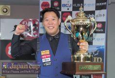 第29回 3Cジャパンカップ:KANG Dong Koong 優勝!