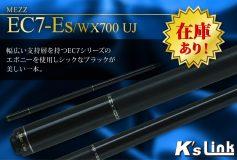 K's Link:MEZZ『EC7-Es/WX700 UJ』在庫あり!