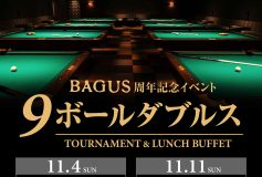 BAGUS:11月は川崎と池袋でダブルス連戦!