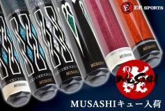 ERスポーツ:ADAM MUSASHI、6種入荷!