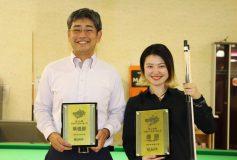 第16回 全国シルバースターカップ:村松さくら優勝!