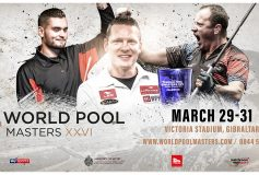 2019 World Pool Masters:来年は24名での開催!