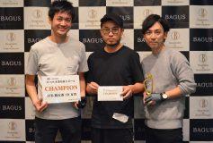 BAGUS 新宿:第18回企業対抗9ボール結果
