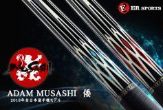 ERスポーツ:MUSASHI 倭 2018年全日本選手権モデル