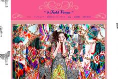 ナインフィールド:業界初★日本初の女性向けビリヤードサイト誕生!