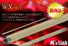 K's Link:MEZZ 新商品「WX-α/UJ」好評発売中!!