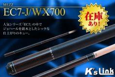 K's Link:「EC7-J/WX700」在庫あり!