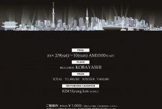 第25回 3C東京オープン:要項