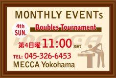 """MECCA Yokohama:第4週末は""""ダブルストーナメント""""開催!(22日)"""