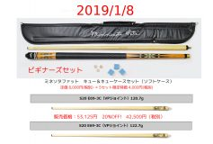 CENTRAL:ビギナーズセット他、入荷!