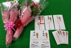 "WOMEN'S 3 CUSHION""UNDER 21""戦:前田勢津子優勝"