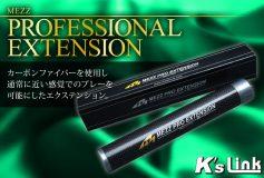 K's Link:MEZZ「PROFESSIONAL EXTENSION」取り扱いあり!