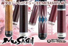 CUE-SHOP.JP:ADAM MUSASHIシリーズ入荷!