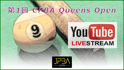 『『CPBA YouTube Live』』