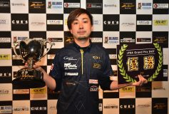 2019 グランプリイースト第2戦:大井直幸、グランプリ連勝!