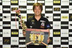 第47回 全日本14-1選手権:川端聡、27年ぶりの大会制覇!