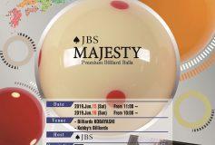 2019 JBS MAJESTY CUP:要項