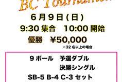 Flannel:スーパーBCトーナメント(6月9日)