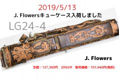 CENTRAL: Flowers キューケース、入荷!