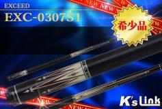 K's Link:EXEEDキュー「EXC 0307S1」1本限りです!