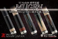 CUE-SHOP.JP:大人気!ADAM MUGENシリーズ入荷!