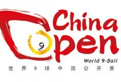 2019 チャイナオープン:要項