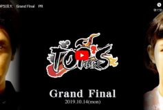 TOPS:GRAND FINAL 出場者、8名決定!