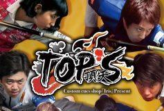 TOPS:14日(月祝)は【GRAND FINAL】! 12時開戦!