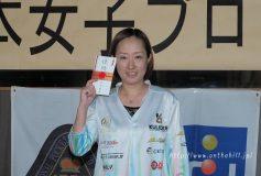 2019 全日本女子プロツアー第3戦:栗林美幸、今期3勝目!
