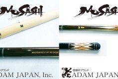 """FOX:ADAM MUSASHI 3C """" IM-PS10/エボニー"""" 販売中!"""