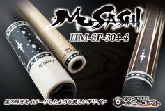 CUE-SHOP.JP:MUSASHI 角芯 HM-8P-304-4、入荷!