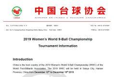 2019 女子9ボール世界選手権:要項