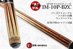 ERスポーツ: ADAM MUSASHI【IM-10P-BZC / 3C】、入荷!