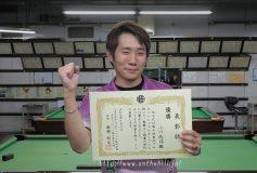 第10回 東北プロフェッショナルオープン:小川徳郎初優勝!